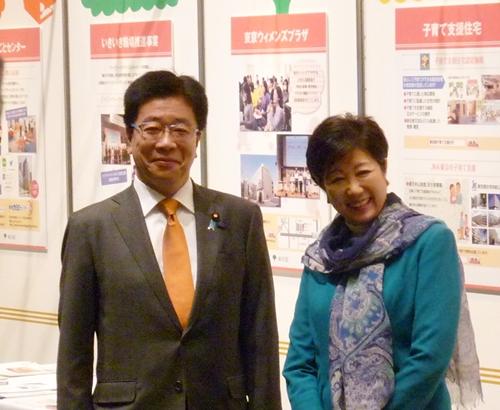 小池知事と加藤少子化担当大臣